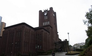 university-of-tokyo-20120324