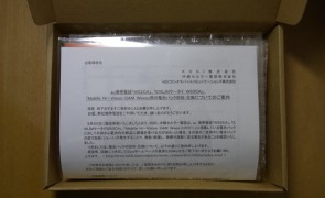 au_battery_W53CA_recall