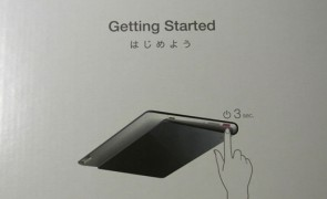 sony_tablet_s_20120818