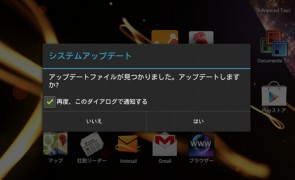 sony_tablet_s_20120828_01